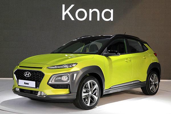 2018 Hyundai Kona Newcartestdrive